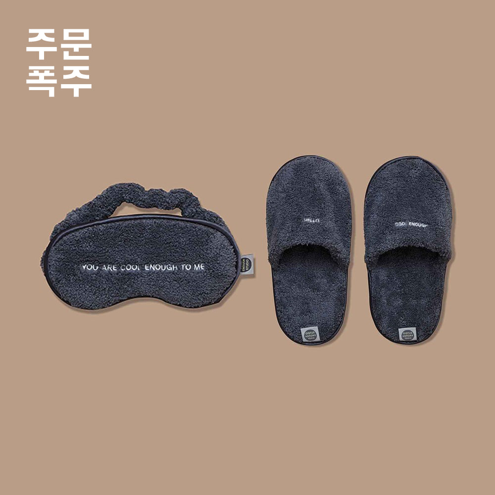 THE SLEEPING MASK&THE TOWEL SLIPPERS [GRAY]