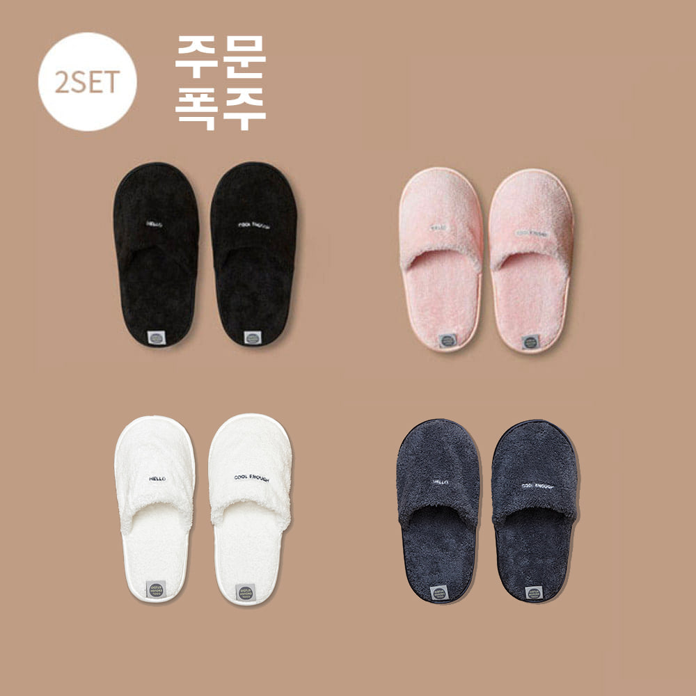 THE TOWEL SLIPPERS_DOUBLE SET